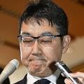 広島県警が河井克行氏のスピード違反見逃したか 違反検挙しなかったとも