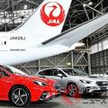 新型レヴォーグ発表会をなぜJAL格納庫で?航空機とスバルの深い関係