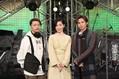 12月25日放送『堂本兄弟2019 ハッピークリスマスSP』でKinKi Kidsと坂本真綾が共演(C)フジテレビ