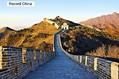 7日、トルコのクイズ番組で出題された中国に関する問題が、中国のネットユーザーの間で話題になっている。写真は万里の長城。
