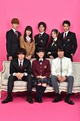 「花のち晴れ〜花男 Next Season〜」の新キャスト&制服姿が解禁/(C)TBS