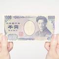 1日1000円で過ごす一人暮らし女性の知恵リップクリームは爪楊枝で使い切る