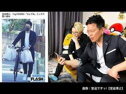 【動画】「セレブ米買い溜め」に宮迫博之が反論 週刊誌編集部に直接電話