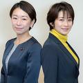 先輩後輩の中、山尾志桜里衆院議員と東京新聞の望月衣塑子記者