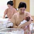 7〜9月期の合計特殊出生率は0.95で人口維持に必要とされる2.10を大きく下回った(資料写真)=(聯合ニュース)
