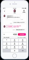 無料送金アプリ「pring」、セブン銀行ATMで手数料0円での現金引き出しを可能に