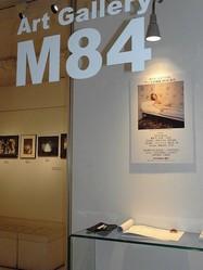 3つの賞が決定!部屋に飾りたいと思う写真展「アートの競演 2018泰月」【Art Gallery M84】