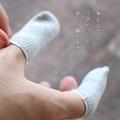 コロナ禍で素手で何かに触れるのを防止「指マスク」が登場