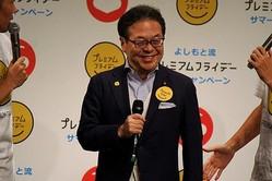 世耕弘成参議院自民党幹事長