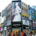 コロナ禍も高級ブランドの売上が上昇 韓国で進む消費の二極化