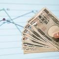 株初心者が陥りがちな失敗をもとに、「買ってはいけない株主優待株の3つの特徴」をご紹介しましょう。これから株主優待株を買う方は、これらの3つの特徴に気を付けることで、失敗を防ぐことができるでしょう。