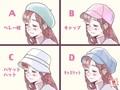 あなたが好きな帽子でわかる!あなたの心の奥底にある「恋愛の悩み」