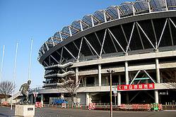 カシマスタジアム(写真はイメージ)