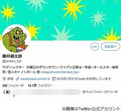 """水曜日のダウンタウン""""浜田雅功全カット""""の裏側"""