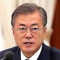 文大統領に白旗を勧める韓国紙