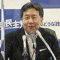 立憲民主党の枝野幸男代表。欅坂46の改名と党名問題を関連付けた質問に吹きだす一幕があった