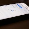 iOS12で追加された「スクリーンタイム」 子どもや大人の使い過ぎを予防