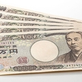 職員12人が住宅手当計527万円を不正受給で厳重注意処分 釧路市