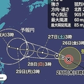2018年最強の台風26号は猛烈な勢力を維持 西に進む予想がほとんど