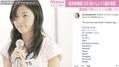 松井珠理奈が12年前の写真を公開して話題 篠田麻里子も反応