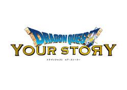 『ドラゴンクエスト ユア・ストーリー』ロゴ ©2019「DRAGON QUEST YOUR STORY」製作委員会 ©1992 ARMOR PROJECT/BIRD STUDIO/SPIKE CHUNSOFT/SQUARE ENIX All Rights Reserved.