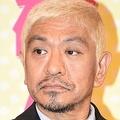 日本映画は「プロモーションやりすぎ」松本人志が疑問