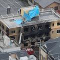 京都アニメーションの放火事件 毎日新聞や産経新聞の社説の「弱さ」