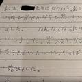 教師がわいせつ 被害女児の手記