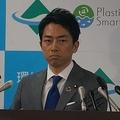 2020年1月21日の閣議後記者会見で、石炭火力発電反対を表明したはずの小泉進次郎環境大臣だが……(写真/横田一)