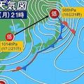 低気圧・前線が急速に発達 日本海側では暴風や雨・雷に注意