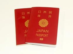 パスポートに落書きしたら…?