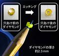 高速エッチング技術を用いて穴をあけた単結晶ダイヤモンド。(画像:産業技術総合研究所発表資料より)