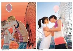 ドラマ『僕キミ』、オープニングが毎回「神ってる」 原作コミック表紙を再現!