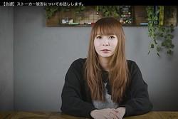 中川翔子が表に出ていないストーカー被害告白「一人じゃなくて何人も」
