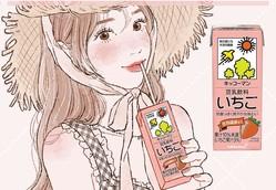 12星座別「ラッキー豆乳」は?この夏はキッコーマン豆乳で開運!