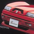技術屋集団オーテックジャパンが手掛けた 印象的なカスタマイズカー