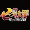 「七つの大罪 The STAGE」ロゴ  - (C) 鈴木央・講談社/「七つの大罪 The STAGE」製作委員会