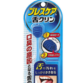 口臭を予防する 舌苔ケアできるおすすめの「舌クリーナー」
