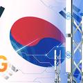 アメリカと韓国が5G開始で不毛な「世界初」争奪戦 こじつけか