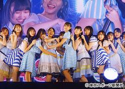 合同握手会イベントを行った「AKB48」と「STU48」