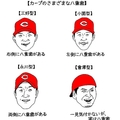 広島に「八重歯」の内野手が急増 歯を矯正しなくなったプロ野球界