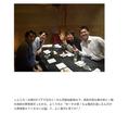 上地雄輔 オフィシャルブログ