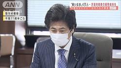 派遣雇用の維持を…田村大臣が業界団体に要望