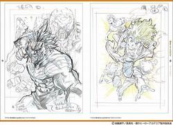 デザイン初期稿など満載 「川元利浩 SketchBook」&「馬越嘉彦 仕事集 第一巻」一般販売スタート