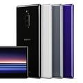ソニーが2月のモバイル機器見本市で公開した「Xperia」の新製品(ソニー提供)=(聯合ニュース)
