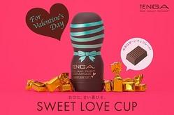 TENGA SWEET LOVE CUP