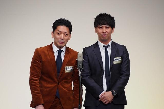和田アキ子「東京に来ないで!」コロナ関連でニューヨークがふざけ、批判相次ぐ「めちゃくちゃ不快」