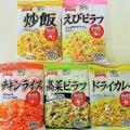 100円ロー 人気の冷食ランキング