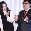 蒼井優と結婚した山里亮太の変化 おめでとうと言われても浮かれず?