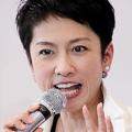 蓮舫氏の「二重国籍」疑惑 テレビ番組で否定もTwitterが炎上